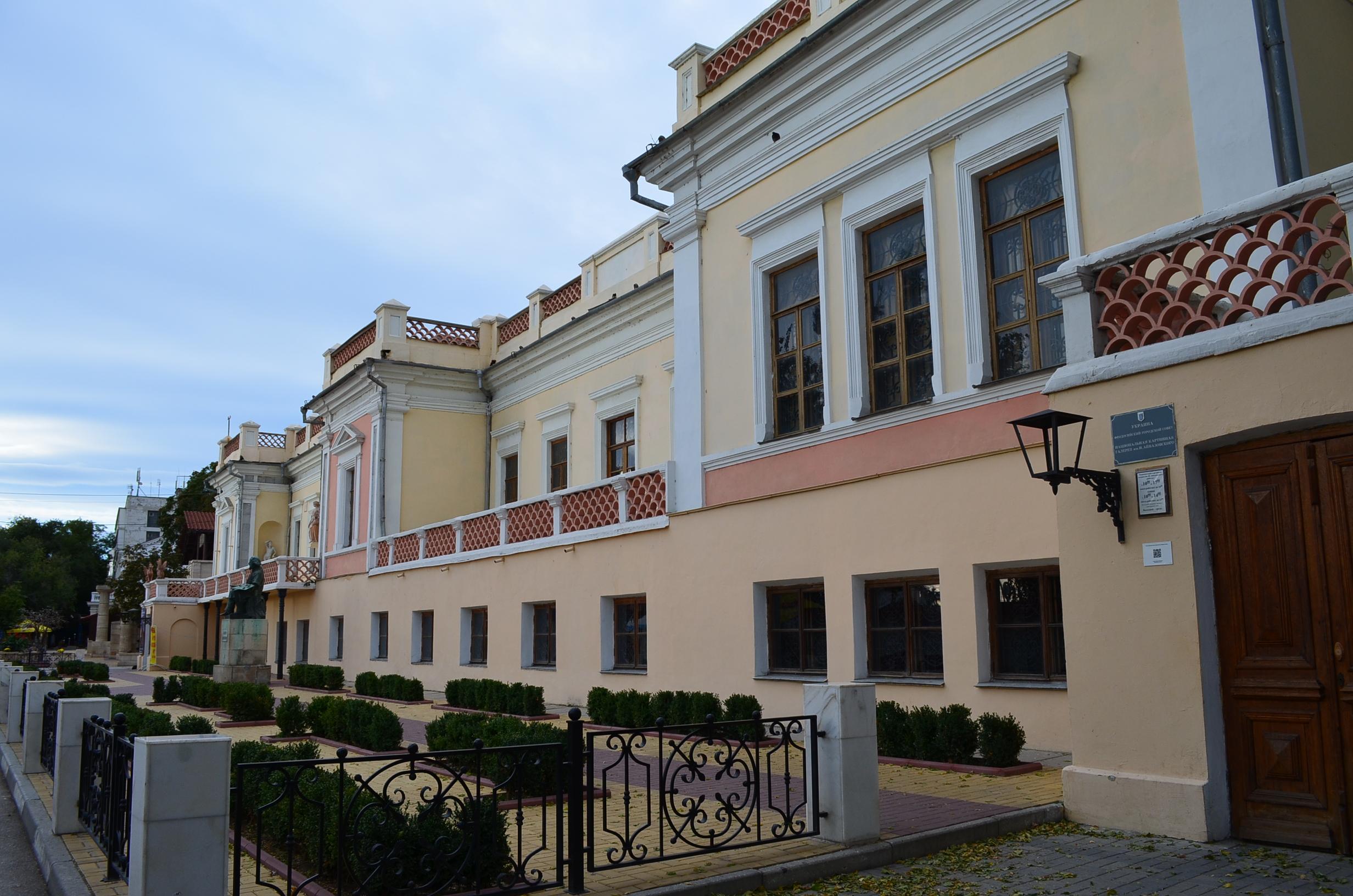 Kırımın tarihi, kültürel ve mimari eserleri